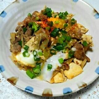 ☆肉豆腐をもっと美味しく簡単に♪