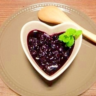 ブルーベリー☆ソース