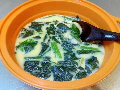 ファスティング/出汁たっぷりレンジ茶碗蒸◆回復食(5)