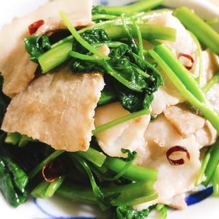 【夫婦のおつまみ】空芯菜と豚バラのにんにく炒め