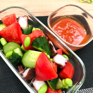 夏野菜とタコのサラダ★
