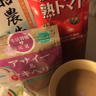 トマトジュース&アサイー コーヒー