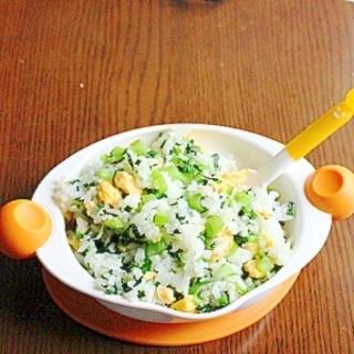 小松菜としらすと卵のチャーハン(離乳食)