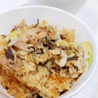 炊飯器で(^^)塩昆布とツナ缶の炊き込みご飯♪