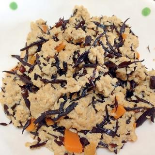 ひじきたっぷり☆高野豆腐とひじきの煮物