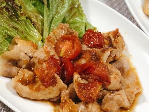 定番♩豚の生姜焼きをトマトで❋いつもとひと味違う♩