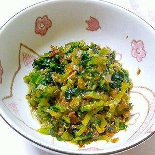 高菜の佃煮