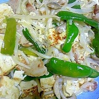 ボリューム満点♪豆腐チャンプル
