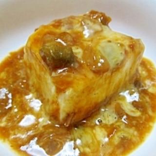残り物のカレーで✪豆腐のカレーチーズかけ