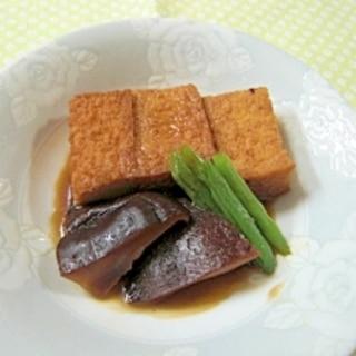 干し椎茸と厚揚げ煮