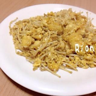 ご飯が進む‼カレーえのき炒め