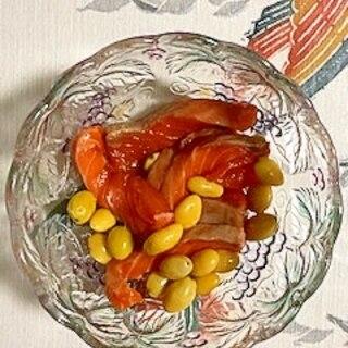 サーモン、銀杏水煮の和え物