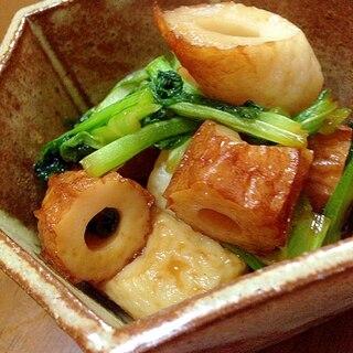 竹輪と小松菜の煮物