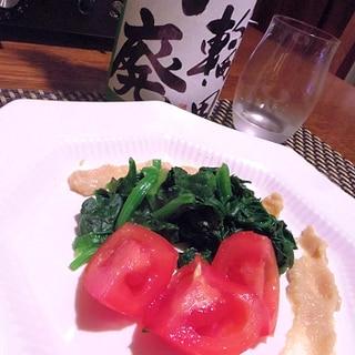 おうち居酒屋、トマトとほうれん草の酢味噌仕立て