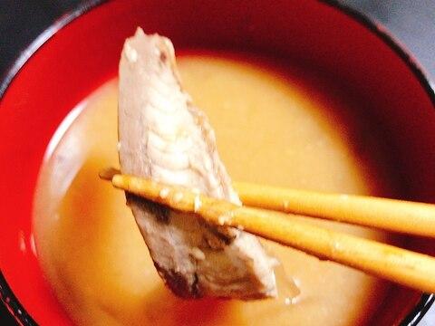 魚屋さんに聞いた刺身の血合い骨部分の美味しい食べ方