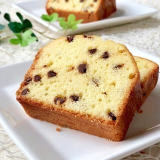 ☆チョコチップパウンドケーキ☆