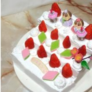 雛段の形をした、ひな祭り用のケーキ!