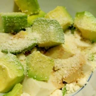アボカドと豆腐のチーズサラダ