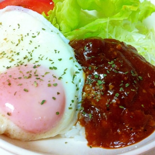 ランチに♪カフェ風ロコモコ丼