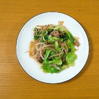 簡単あっさり野菜炒め☆