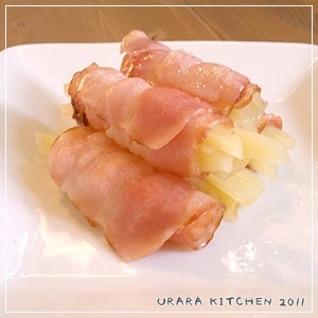 レンジでパッとベーコン巻きポテト【お弁当に】