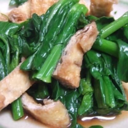 (゚▽^*)ノ 春の小松菜で、より美味しい煮びたしができました!ご馳走様でした!!