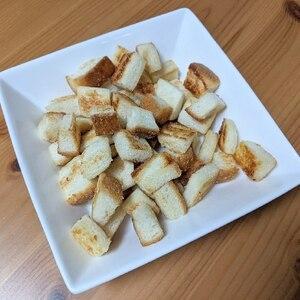 簡単!余った食パンでサクサクラスク