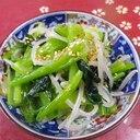 小松菜もやしのナムル