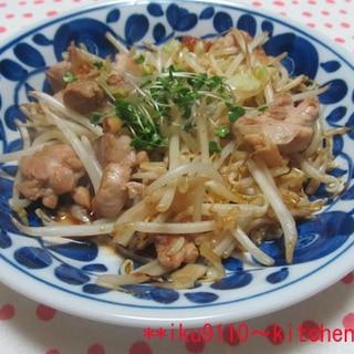 鶏もも肉と野菜のスタミナ炒め