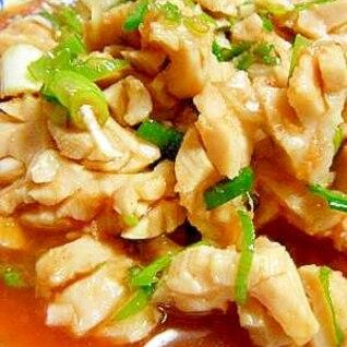 ミノの湯引きで韓国風一品