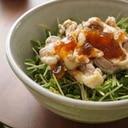 さっぱりシャッキリ蒸し鶏のサラダ