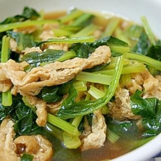 小松菜とうすあげの煮物