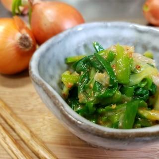 【独居自炊】玉ねぎの芽はちみつ味噌和え