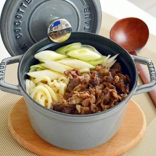 ヒガシマルうどんスープで簡単!肉うどん