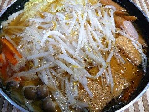 厚揚げの味噌鍋