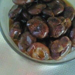 おたふく豆(煮込み鍋を使って)