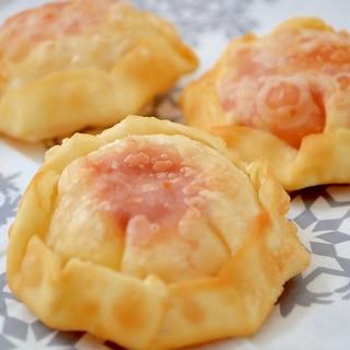 *餃子の皮de包み揚げ ① *