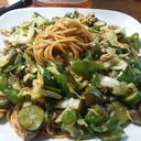 野菜たっぷり ソーススパゲティ