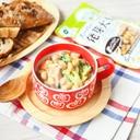 【楽天市場商品で作る】大豆と鮭の豆乳スープ