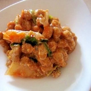 すりごま風味納豆キムチ