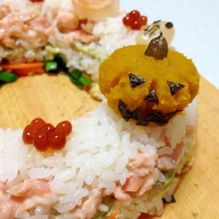 ハロウィン エンゼル型 寿司ケーキ