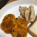 離乳食✴鶏ささみのパン粉焼き