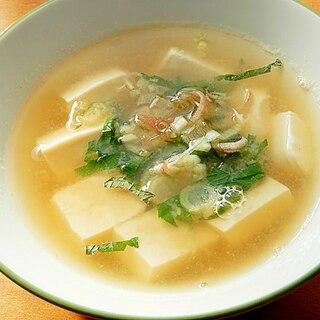 香味野菜で❤減塩な豆腐の味噌汁♪(生姜ほか)