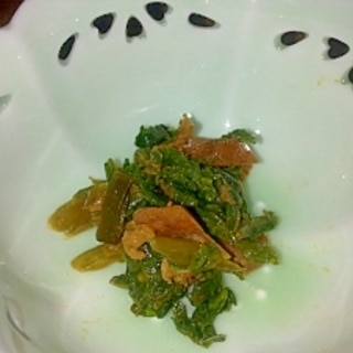 酵母がいきてるケールの高菜漬け風