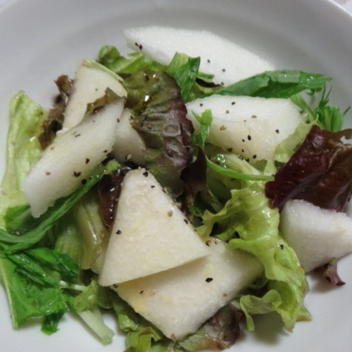 ラフランスのグリーンサラダ