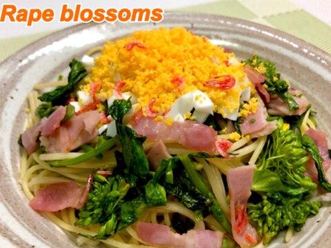 菜の花とベーコンのパスタ❤️春を感じるお洒落パスタ