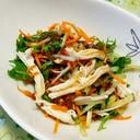 サラダチキンとにんじんの和風サラダ