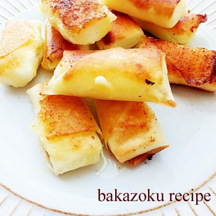 はんぺん レシピ