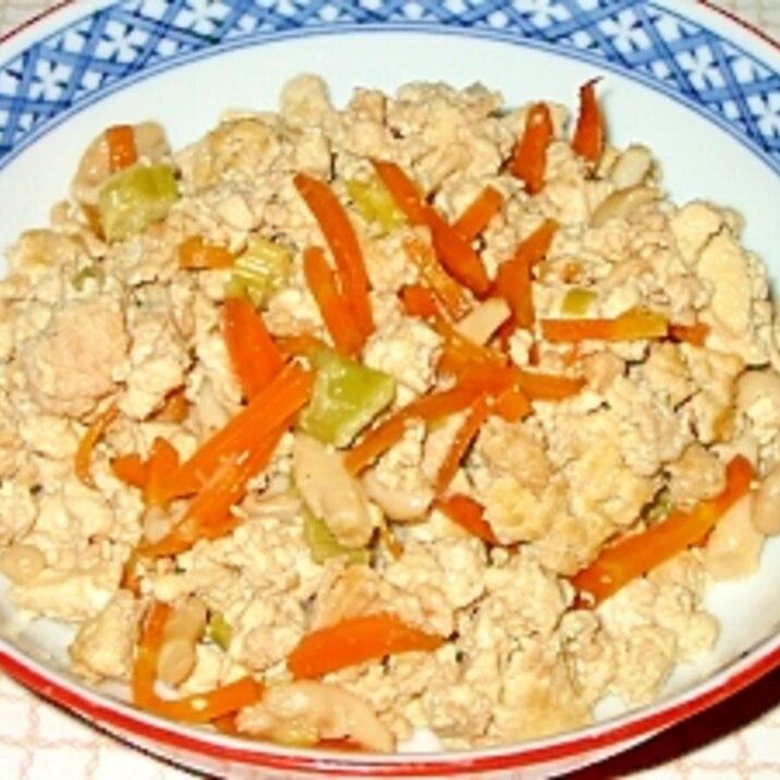 鶏ミンチ肉と野菜の炒り豆腐