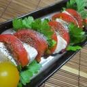 トマトとカマンベールのおつまみ♪